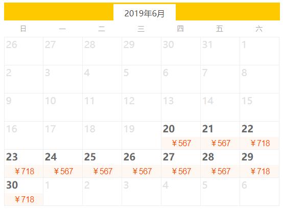 暑期早鸟!珠海长隆 横琴国际马戏城 家庭票/ F2F3会员可免费升级一等座!