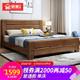 丽巢 床 实木床中式胡桃木床单双人床大床卧室家具婚床6606 普通款 单床(备注1.5米/1.8米) 1599元