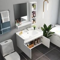 UNILER 联勒 橡胶实木 浴室柜组合套装