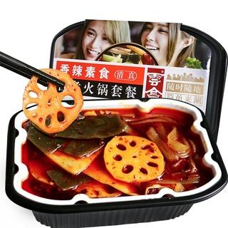 云亭 香辣素食 自煮火锅套餐 410g *2件