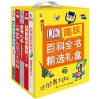 《DK趣味百科全书精选礼盒》(精装套装共5册)
