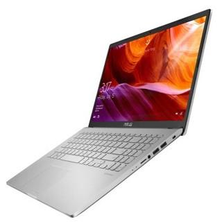 ASUS 华硕 顽石 六代FL8700F 15.6英寸笔记本电脑(i7-8565U、8G、512GSSD、MX230 2G)