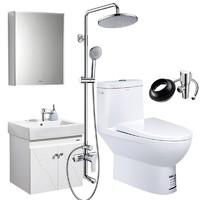 ARROW 箭牌卫浴 AEM6G349AP 卫浴马桶花洒浴室柜套装