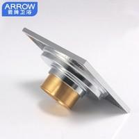 ARROW 箭牌 AE07T1101-X 自动密封全铜地漏