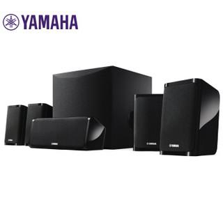 Yamaha 雅马哈 NS-P41 音响