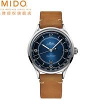 MIDO 美度 舵手系列 M040.407.16.040.00 d男士自动机械腕表