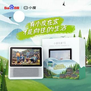 小度 NV6001 触屏音箱 (珍珠白)