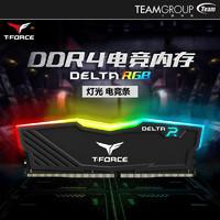 Team 十铨 RGB 16G 3200 台式机电脑超频内存条 (白色、16GB、3200MHz)
