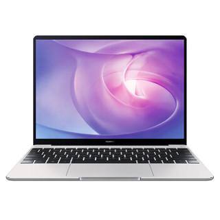 HUAWEI 华为 MateBook 13 13英寸笔记本电脑(i5-8265U、8GB、512GB、MX250、2K、Linux)