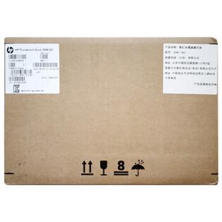 HP 惠普 2UK37AA 雷电3 Type-C移动USB-C接口扩展坞站 黑色