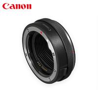 Canon 佳能 EF-EOS R 控制环卡口适配器微单镜头转接环相机