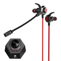 PLEXTONE 浦记 G50 入耳式耳机+GameDSP音效处理器 红色