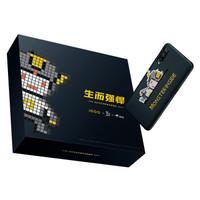 vivo iQOO 智能手机 8GB+128GB 乐高大师限量礼盒