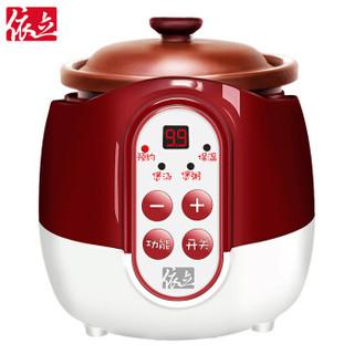 依立 (yili )1L电炖锅 煲汤煲粥 紫砂电炖锅TB58A10
