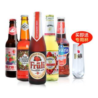 Fruli 芙力 精酿果味啤酒 330mL 瓶装