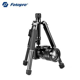 Fotopro 富图宝 FY-800II 微单三脚架 自拍杆三合一套装 黑色