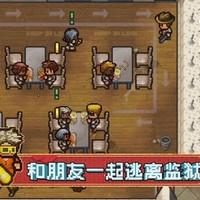 《The Escapists 2(逃脱者2)》iOS模拟解谜游戏