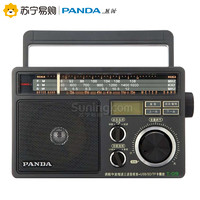 PANDA/熊猫 T-09 收音机全波段老人便携台式半导体收音机插卡录音