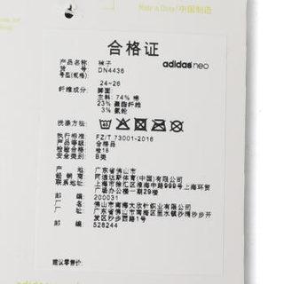adidas 阿迪达斯 休闲中性BS NO-SHOW 1PP运动休闲袜 DN4436 3942 (黑色)