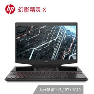 HP 惠普 OMEN X by 幻影精灵X 15.6英寸游戏本(i7-9750H、8GB×2、512GB×2、RTX2070 8GB)