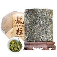 新益号 2019年古树茶【龙柱】 普洱茶 ( 1000g、生茶)