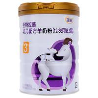 Synut 圣元 优博圣特拉慕 婴儿羊奶粉 3段 900g  *4件