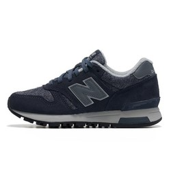 new balance 565系列 ML565BG/SG 中性款休闲运动鞋 *4件