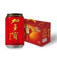 加多宝 凉茶植物饮料 茶饮料 310ml*15罐 整箱装 *2件
