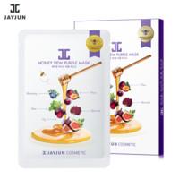 JAYJUN 蜂蜜紫莓面膜 5片