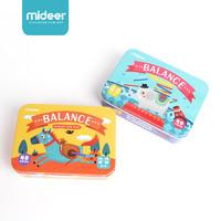 MiDeer 弥鹿 MD1050 儿童益智桌游亲子互动玩具