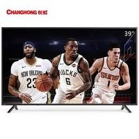 CHANGHONG 长虹 39M1 39英寸 液晶电视