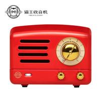 猫王 MW-1A 嬉皮红 便携式蓝牙音箱