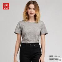 UNIQLO 优衣库 413674 女款圆领T恤