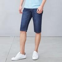 HLA 海澜之家 男士牛仔裤短裤