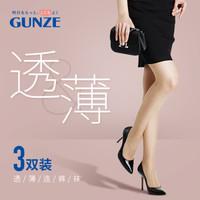 GUNZE 郡是 女士连裤袜 3双装 *5件