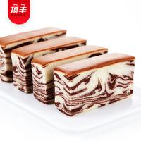 顶丰 长崎蛋糕早餐点心云石蛋糕手撕面包网红零食早餐糕点700g