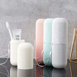 牙刷杯创意旅行漱口杯套装便携式牙刷桶有盖