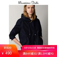 春夏大促 Massimo Dutti女装 连帽外套海蓝色女士短款上装2019夏上衣 06734622462