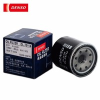 DENSO 电装 260340-1680 机油滤清器 日产/马自达/斯巴鲁/英菲尼迪/众泰专用