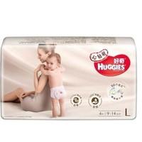 HUGGIES 好奇 心钻装 婴儿纸尿裤 L4片