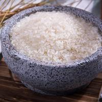 十月稻田 东北有机大米