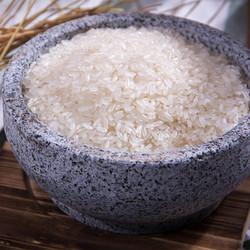 十月稻田 寒地之五常有机稻花香5kg *4件