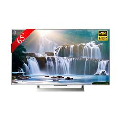 索尼 (SONY) KD-65X9000E 65英寸 4K超高清 HDR安卓智能液晶电视 银色
