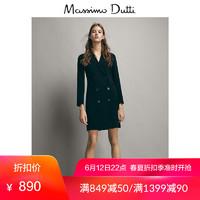 春夏大促 Massimo Dutti女装 基础款连衣裙长袖裙子女时尚短裙春夏小黑裙 06615907800