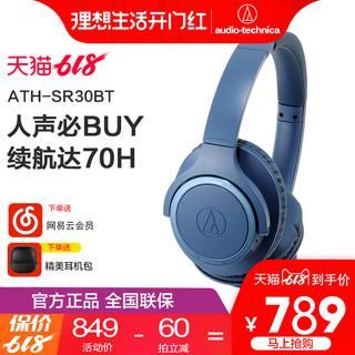 audio-technica 铁三角  ATH-SR30BT 无线蓝牙耳机头戴式