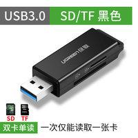 16日0点开始 : UGREEN 绿联 SD TF读卡器 USB3.0