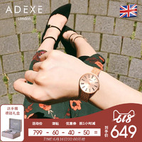 ADEXE 简约钢带石英表 2503