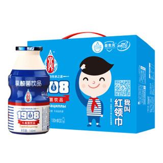 历史低价 : 宜养 发酵型乳酸菌饮品 100ml*30瓶 *6件