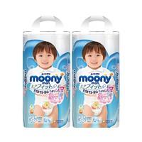Moony 男宝宝/女宝宝 婴儿拉拉裤 XL38片 *2件