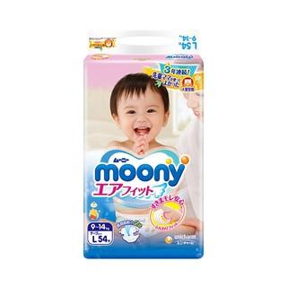 moony 尤妮佳 婴儿纸尿裤 L 54片